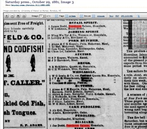 October 1881 News clip of Jim Dodd and Pantheon Saloon