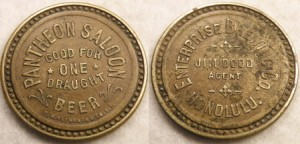 1895 Pantheon Saloon Honolulu Token