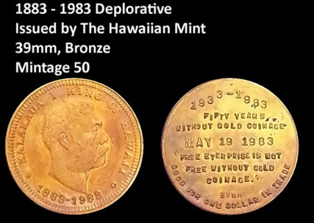 1883 - 1983 Deplorative Issue