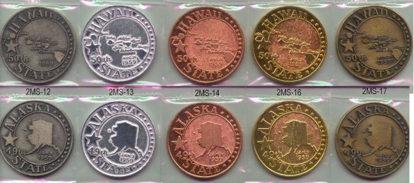 An Example of an Alapi'i Set (obverse and reverse designs are the same)