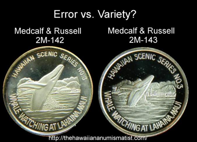 Error vs. Variety?
